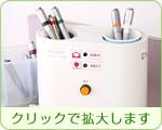 精密器具の最適な消毒方法