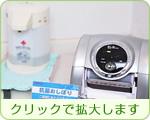 アルコール消毒と自動おしぼり器